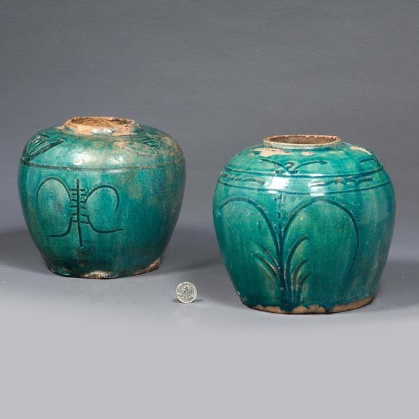11: Pair of Chinese porcelain ginger jars.