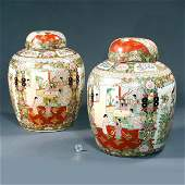 90: Pair of Chinese porcelain Rose Medallion jars with