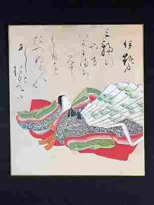 Hoichi Sakai(1761-1828)print