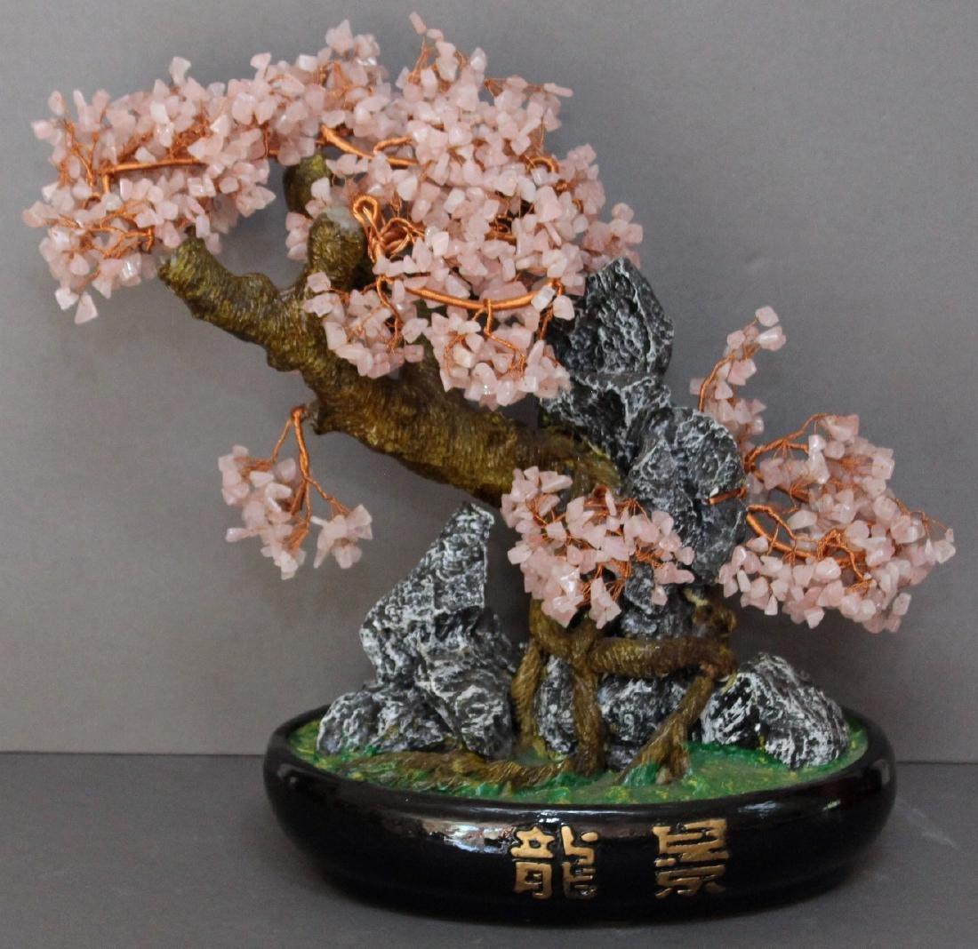 "Chinese carved hardstone bonsai tree; 16"" x 15"""