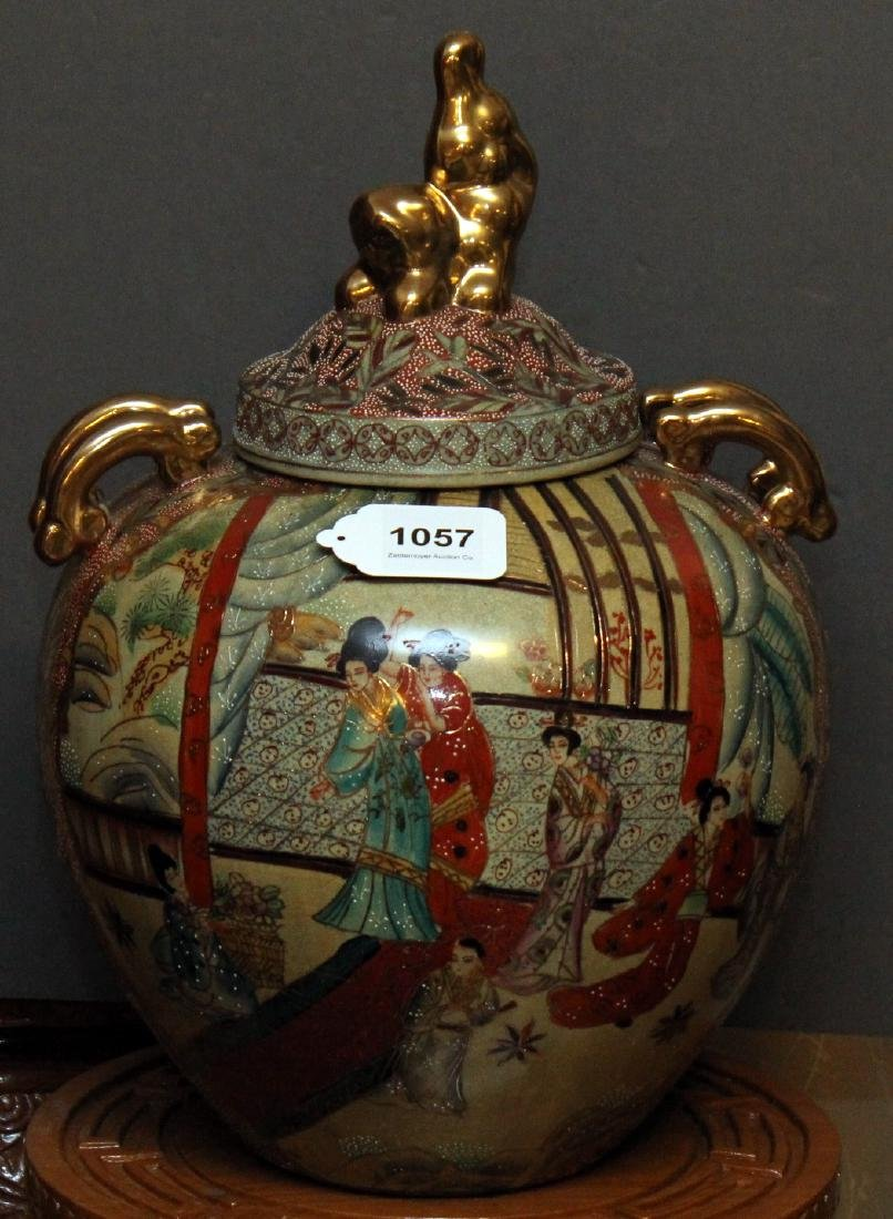 "Chinese porcelain lidded vessel; 12"" x 19"""