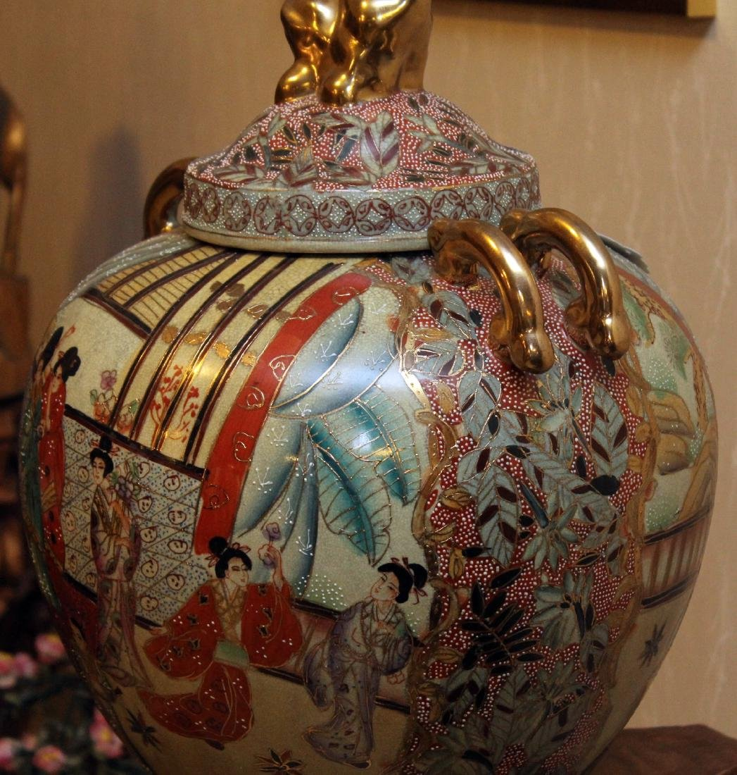 "Chinese porcelain lidded vessel; 12"" x 19"" - 2"