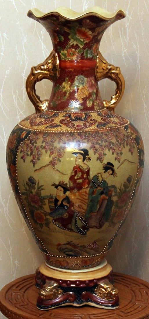 """Chinese porcelain vase; 11"""" x 23"""""""