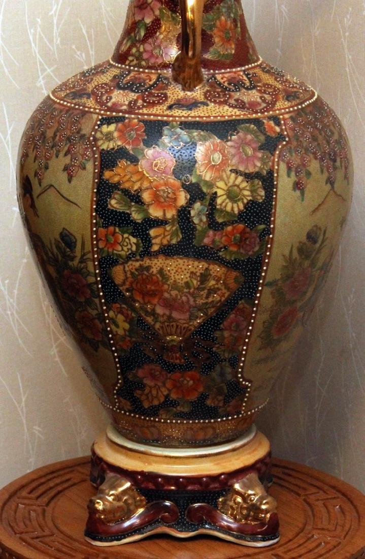 """Chinese porcelain vase; 11"""" x 23"""" - 2"""