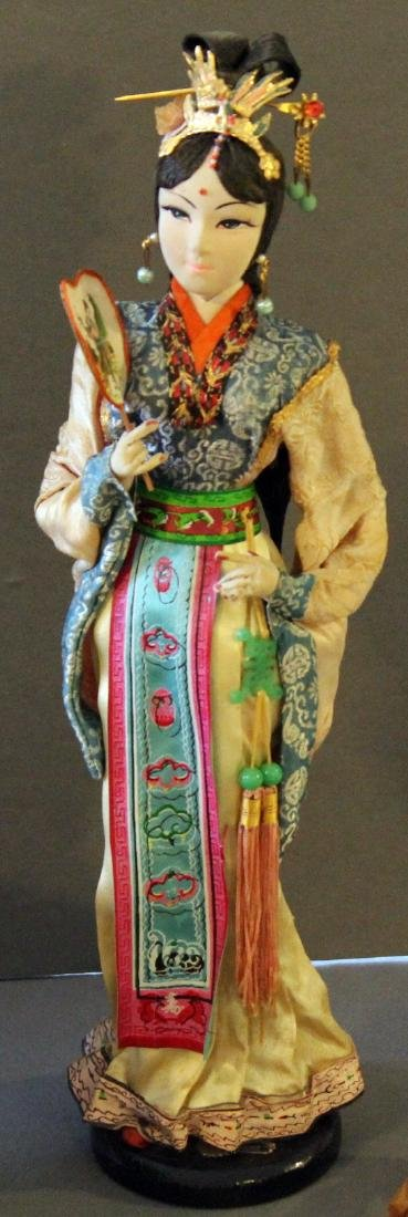 Chinese cloth doll; wdn carved bell; wdn carved open - 5