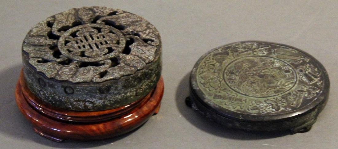 2 lidded censers; 1 is carved stone with open work lid;