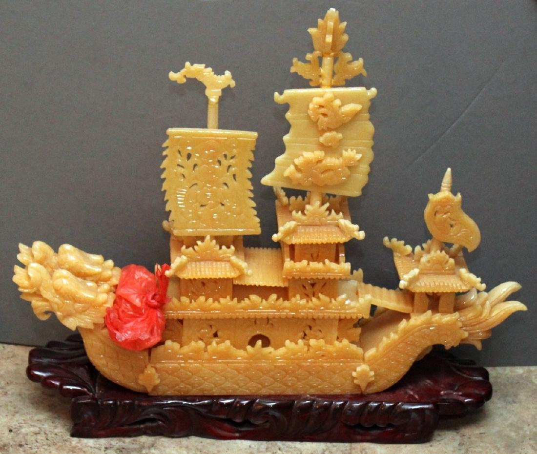 "carved Jade hardstone yellow boat; 24"" x 21.5"""