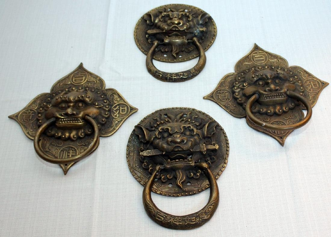 "4 brass Foo dogs plaques w/rings; 7"" x 8.5"""