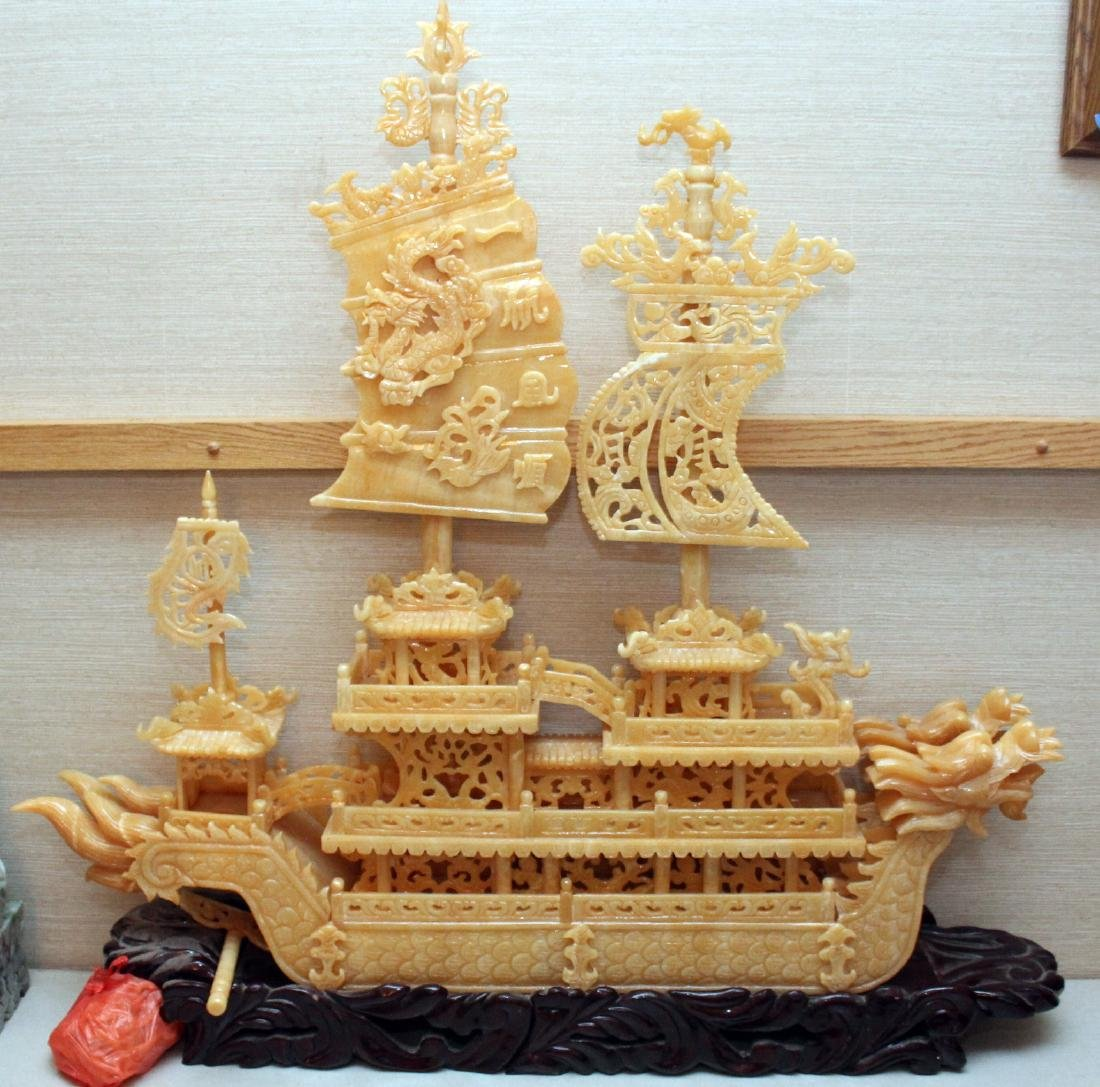 """Chinese yellow Jade carved boat on stand; 42"""" x 40"""""""
