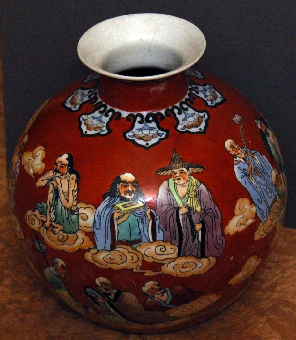 "Chinese gourd vase 10.5"" x 10.5"" depicting wisemen and - 5"