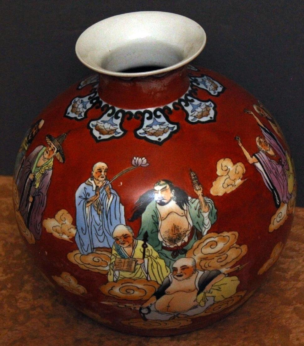 "Chinese gourd vase 10.5"" x 10.5"" depicting wisemen and - 6"