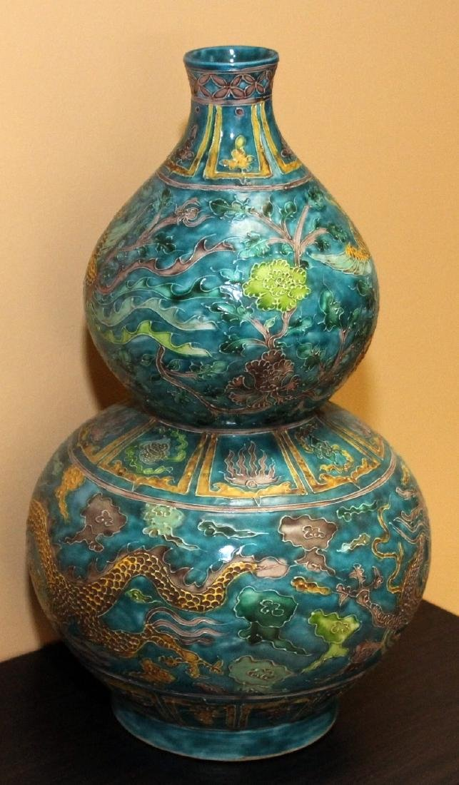 "Chinese glazed dbl gourd vase w/dragons 8"" x 14"""
