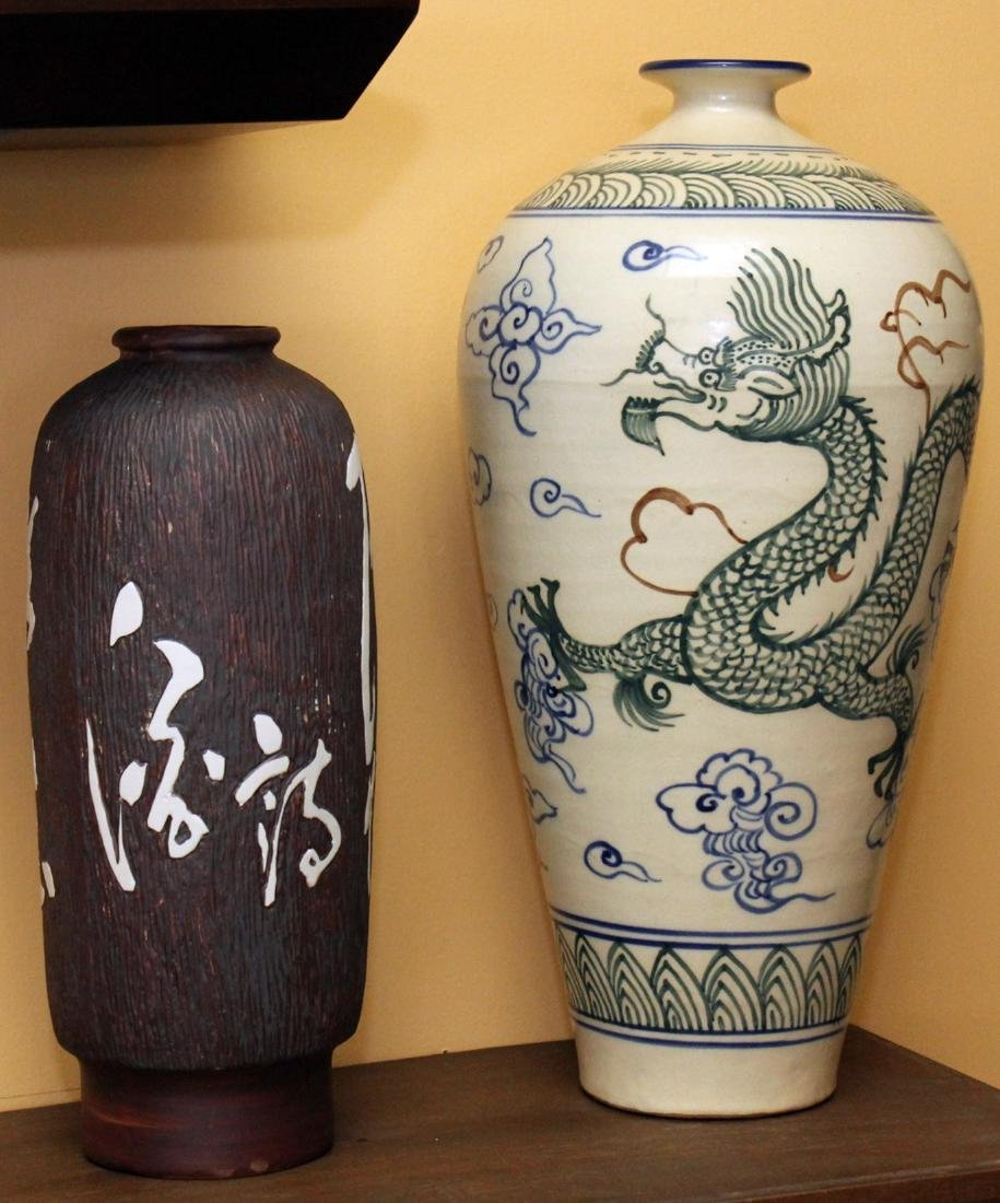 2 Chinese vases; 1 porcelain script; 1 dragon clay