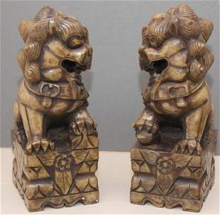 pair carved Chinese hardstone temple dogs 425w x
