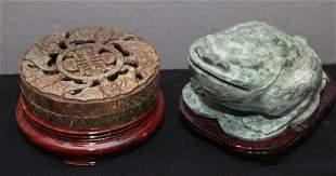 Chinese carved hardstone Jade pierced top sensor box