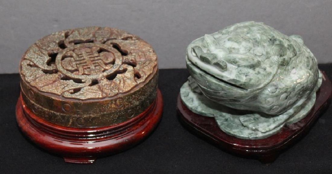 Chinese carved hardstone Jade pierced top sensor box,