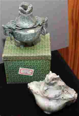 pair Chinese carved Jade hardstone vessels approx 6w
