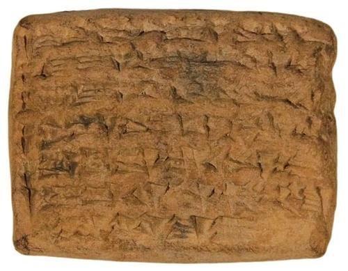 2B: BABYLON, CUNEIFORM, Livestock.   Clay Tablet with