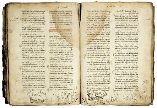 14B: MENAION, in Greek, 15th century. Manuscript Menaio