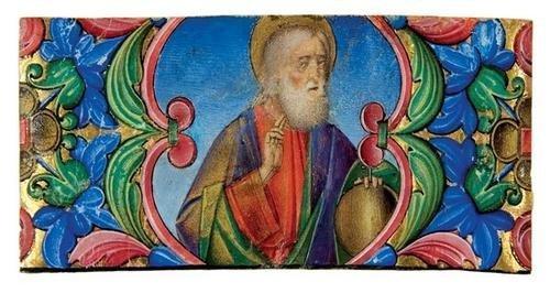 16B: ILLUMINATED MANUSCRIPT MINIATURE, North Italy, ear