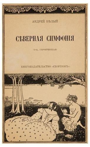 17B: BELYI RUSSIAN POETRY FAIRY TALES