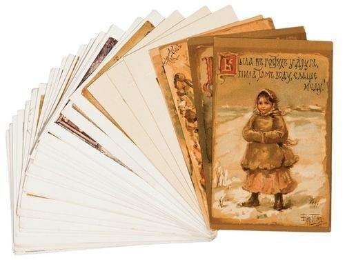 19B: BEM ALPHABET RUSSIAN POSTCARDS CHILDREN'S