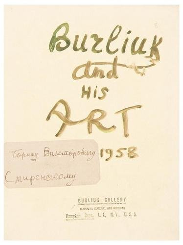 24A: BURLIUK, David (1882-1967) [editor]. Color and Rhy