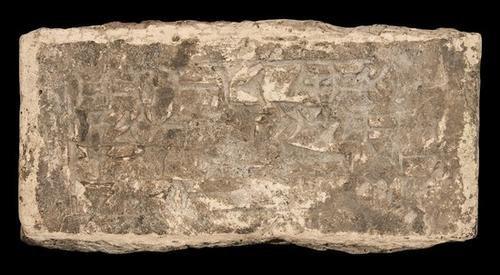 1E: ASSYRIAN, CUNEIFORM -- ADAD-NIRARI I Palace founda