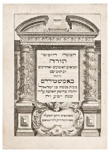 21E: HEBREW BIBLE. Menasseh BEN ISRAEL. 1635-36.