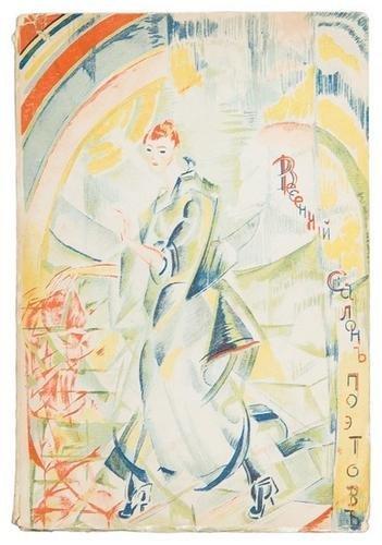2A: AKHMATOVA, Anna (1889-1966), Konstantin BALMONT (1