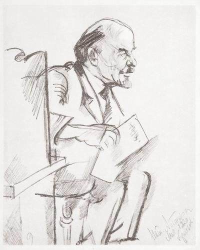 5A: ALTMAN, Nathan Isaevich (1889-1970). Lenin.