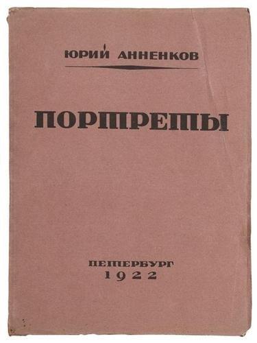 6A: ANNENKOV, Iurii Pavlovich [Georges Annenkoff] (188