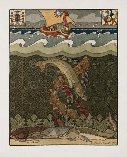 16A: BILIBIN, Ivan Yakovlevich (1876-1942). Byliny. Vol