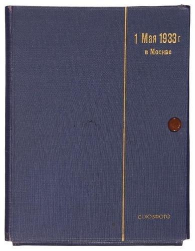 18A: BLOKHIN, Dmitrii DEBABOV, Emmanuel EVZERIKHIN, and