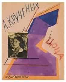 166A: RODCHENKO, Aleksandr Mikhailovich (1891-1956). Ts