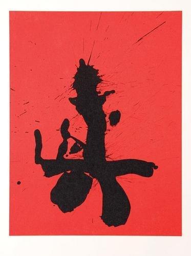 16: Robert Motherwell -- Octavio Paz Suite (B.354-380)