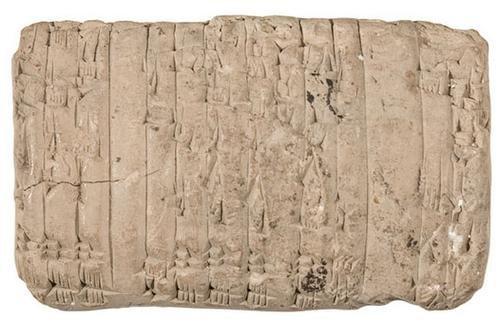 1: BABYLON, CUNEIFORM. Clay Tablet with Cuneiform Scr