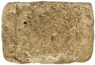 Sumerian Cuneiform. Third Dynasty cuneiform tablet
