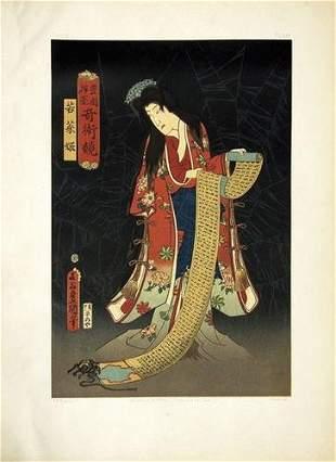 AUDLEY, George Ashdown (Architect). Gems of Japane
