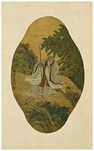 406: Chinese Drawings - Danyunpeng (artist). An Album o