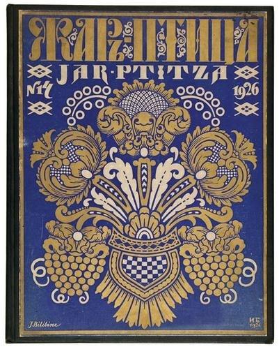 10: BILIBIN, Ivan Yakolovich (1876-1942) Zhar ptitsa (