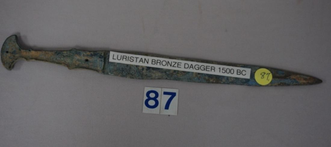 LURISTAN 14 INCH BRONZE DAGGER BLADE,