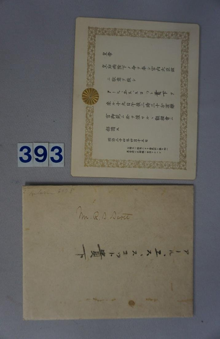 IMPERIAL JAPANESE INVITATION BY EMPEROR