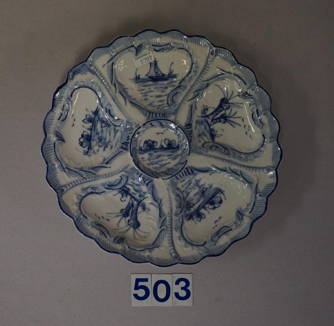 8 1/4 INCH ROUND OYSTER PLATE