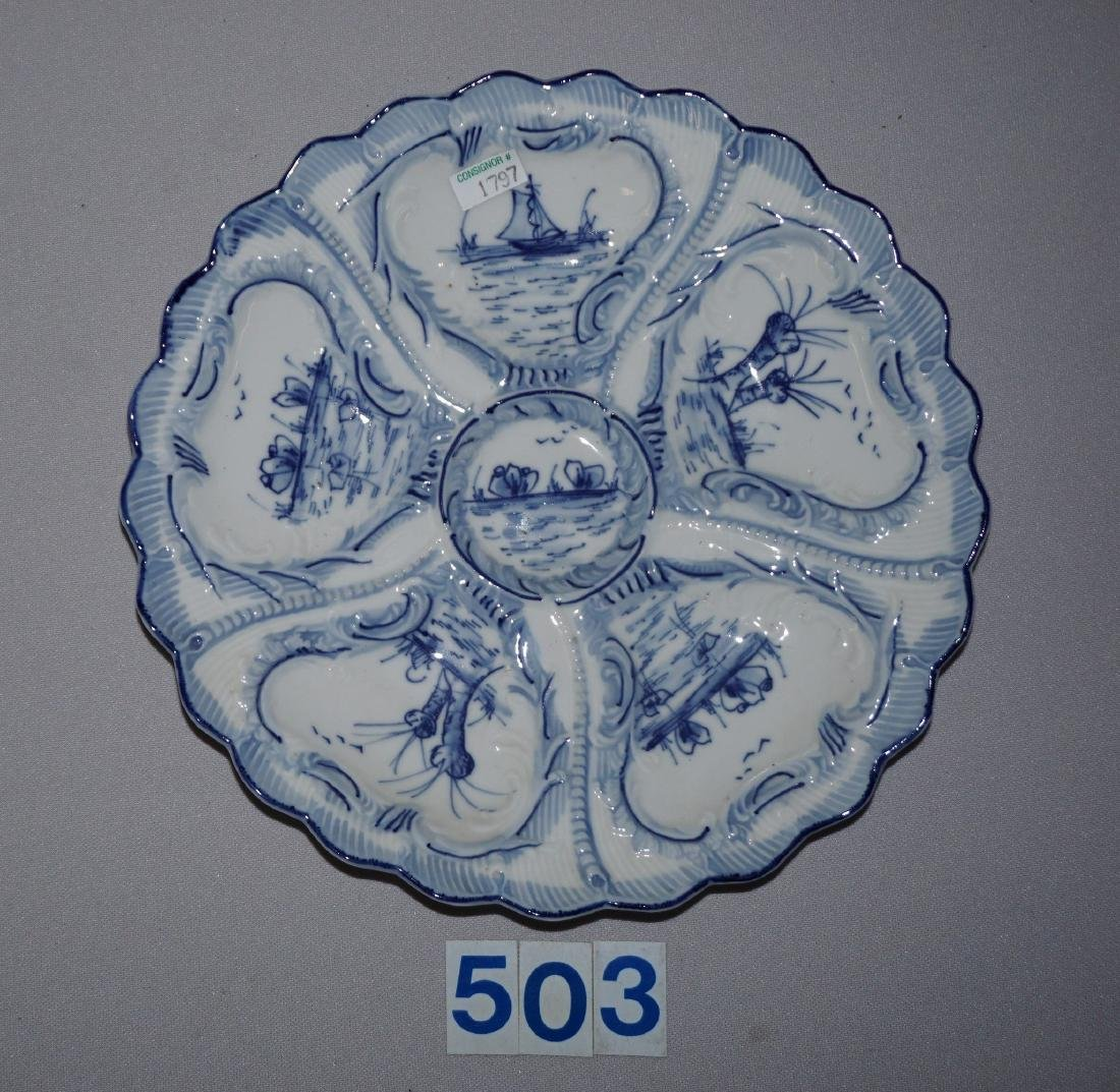 8 1/4 INCH ROUND OYSTER PLATE - 2