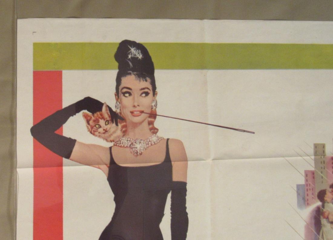 BREAKFAST AT TIFFANY'S - 1961, - 2