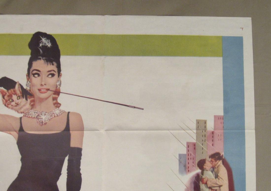 BREAKFAST AT TIFFANY'S - 1961, - 3