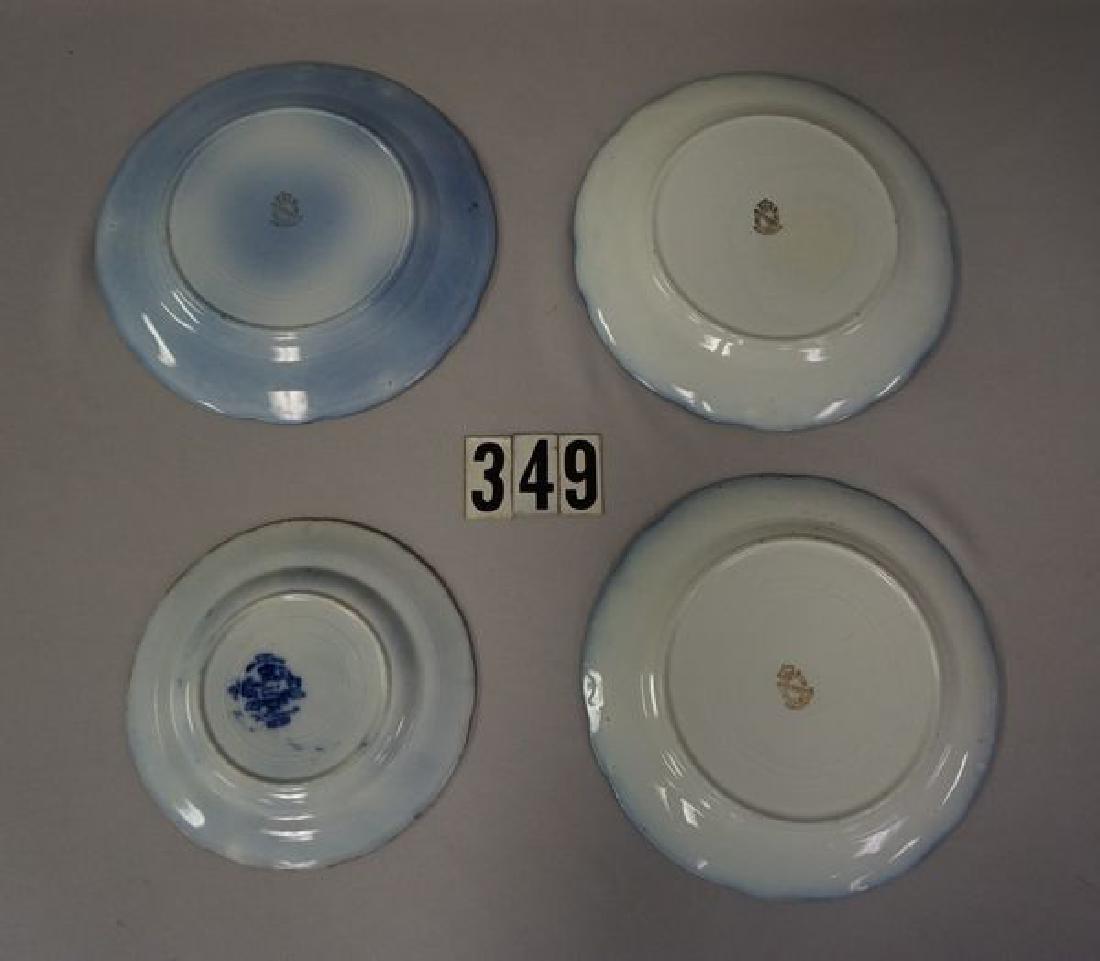 (5 PIECES) FLOW BLUE: - 2