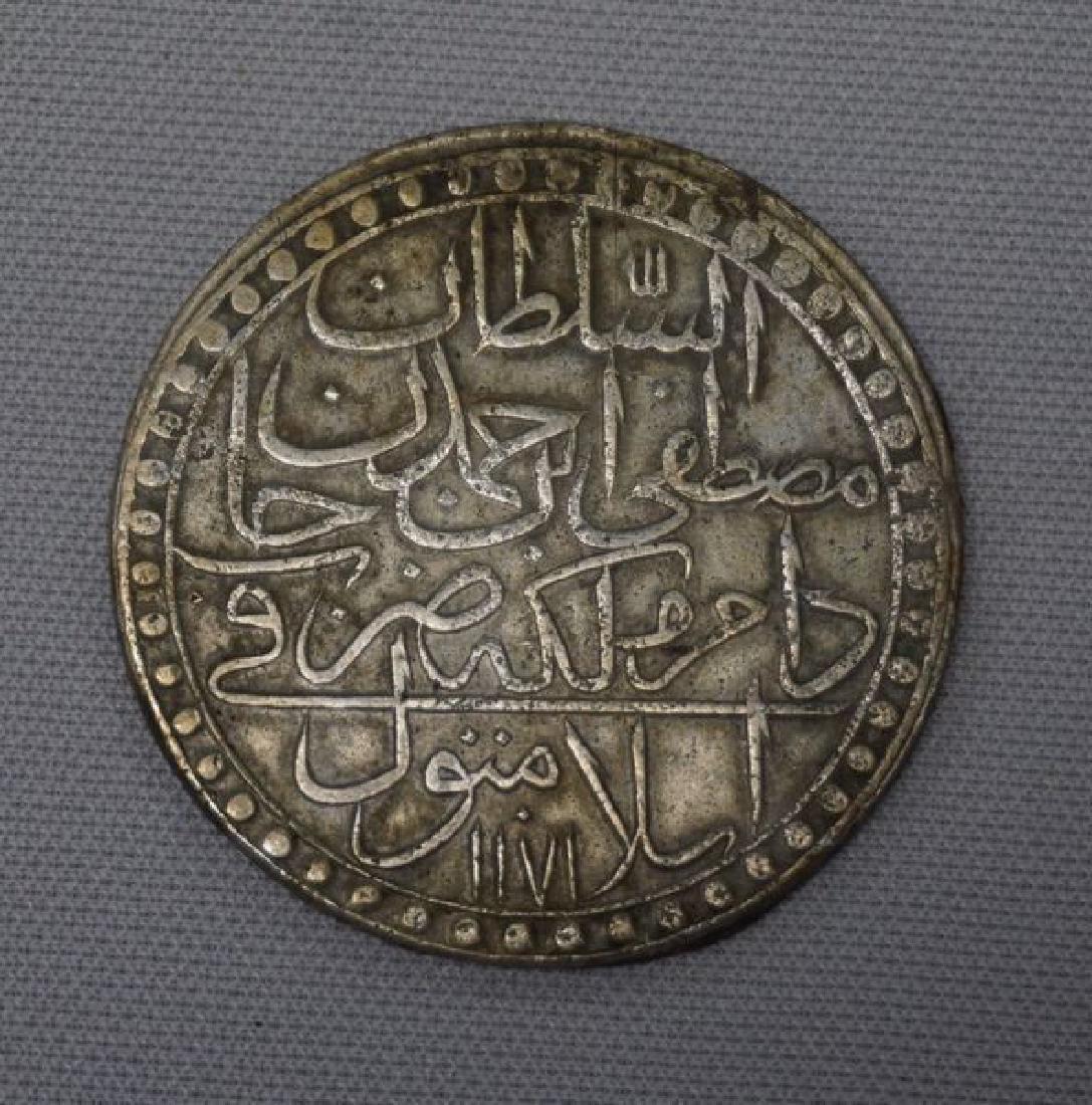 1727 TURKEY BILLON
