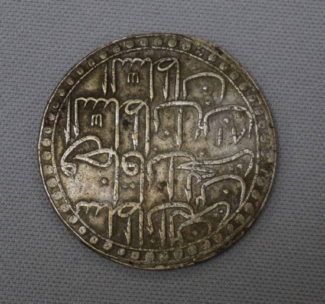 1727 TURKEY BILLON - 2